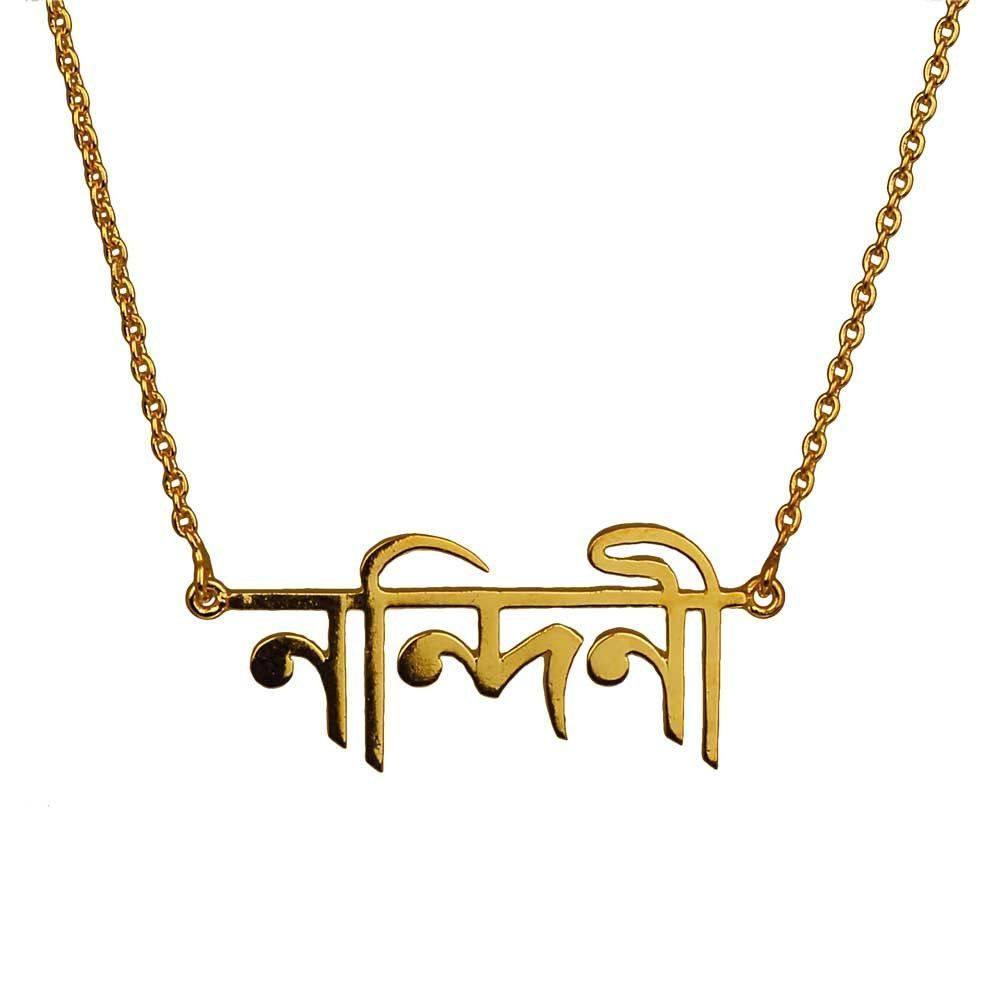 Customized Name Necklace pendant